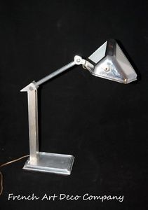 Pirouette French Art Deco Desk Lamp Signed C1930