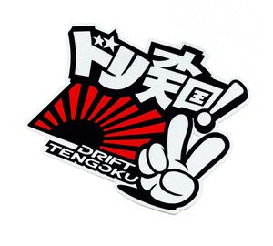 New Arrival Tengoku Drift Racing Stickers Car Decal for JDM or TRC Japan Cool