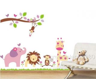 Animal Zoo Lion Wall Decor Vinyl Decal Sticker Removable Nursery Kids Baby Art