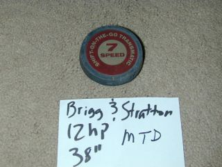"MTD 12hp 38"" Deck Riding Lawn Mower Steering Wheel Button"