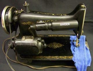 Vintage 1934 Singer Sewing Machine