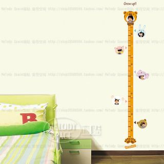 """Grow Up"" Height Measurement Stickers Wall Decal Removable Art Nursery Window"