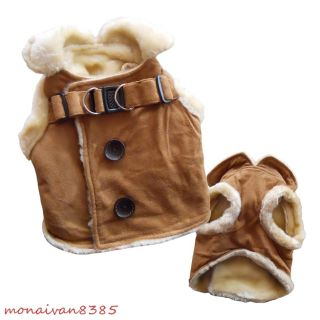 Khaki Faux Suede Dog Coat Jacket Warm Faux Fur Lined Dog Clothes Pet Supplies