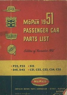 1951 Mopar Chrysler Plymouth Dodge Parts Book Interchange Text Illustrations