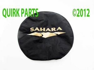 2007 2012 Jeep Wrangler Sahara Spare Tire Cover Mopar Genuine Brand New