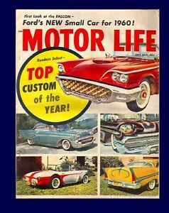Motor Life July 1959 Ford Falcon Dodge GMC Pickup Wagon Corvair Hot Rod Magazine