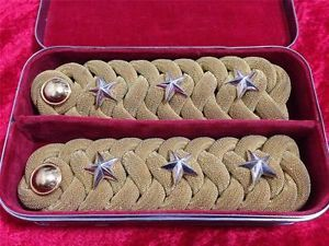 WWII Imperial Japan Army Uniform Epaulettes Shoulder Boards Strap Japanese WW2