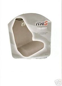 New 23 Jersey Michael Jordan Lebron James Bucket Seat Cover Car Truck