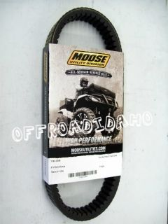 ATV Drive Belt Suzuki King Quad 700 750 LTA700 LTA750