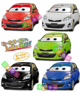 Disney Cars Auto Car Windshield Block Sun Shade Black Color