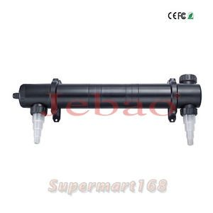 Jebao 55W UV Clarifier Sterilizer Koi Fish Pond Tank Aquarium 55 Watts UVC Light