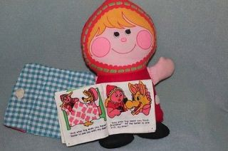 Playskool Story Cloth Doll Little Red Riding Hood Vintage 1974