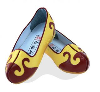 "Korean Traditional HANBOK Shoes Boy Shoes""got Sin"" Kids Children Yellow Baby"