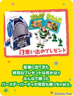 Re ment Miniature Disney Toy Story Happy Birthday Party Set 8