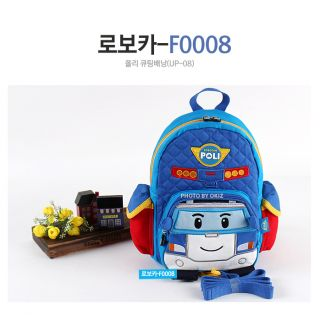 Hyundai Hmall Robocar Poli Kids Baby Toddler Backpack Korea Picnic Bag