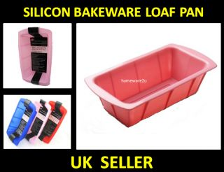 Silicone Bakeware Cake Pan Tray Bowl Mould Loaf Non Stick Silicon 26cm Pink