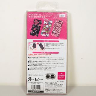 Genuine Sanrio Idress Hello Kitty iPhone 5 Hard Case Cover White Colorful Bow