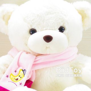 "New Plush White Teddy Bear with Scarf Toy Doll 28""H"
