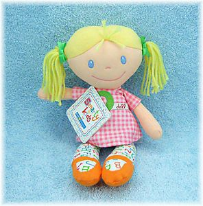 "Smarty Kids Preferred Soft Fabric Baby Girl Doll 12"" NWT Blonde Plush Soft Toy"