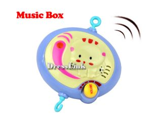 Electric Music Rotating Beds Bell Bee Bed Bell Baby Kids Children's Toys DL0