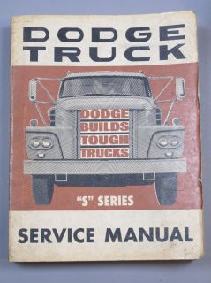 1963 Dodge Power Wagon Pickup Panel Stake Truck Service Procedure Manual Book 63