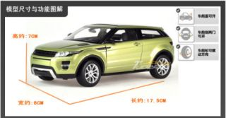 Landrover Range Rover Evoque Alloy Diecast Model Car White 1 24 LD001