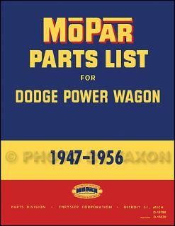 Dodge Power Wagon Parts Book 1947 1948 1949 1950 1951 1952 1953 1954 1955 1956